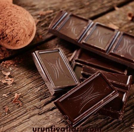 Bim Çikolata Fiyatları 2021
