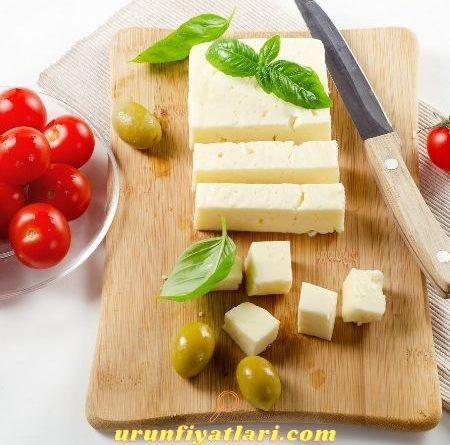 Bim Beyaz Peynir Fiyatı