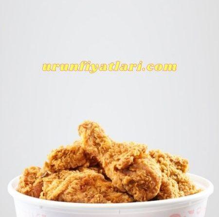 Bim Kova Tavuk Fiyatı